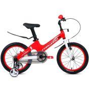 Велосипед двухколесный Forward Cosmo 16 2021