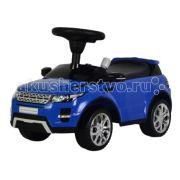 Каталка Barty Range Rover Evoque