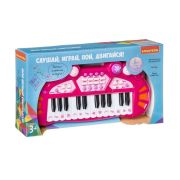 Музыкальный инструмент Bondibon Синтезатор на батарейках 24 клавиши