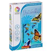 Головоломка BONDIBON Smart Games Бабочки (ВВ1352)