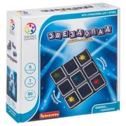 Головоломка BONDIBON Smart Games Звездопад (ВВ4680) черный