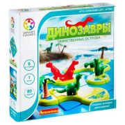 Головоломка BONDIBON Smart Games Динозавры. Таинственные острова (ВВ1883)