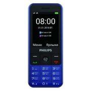 Телефон Philips Xenium E182 синий (CTE182BU/00)