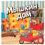 Настольная игра Piatnik Мышкин дом