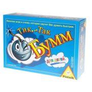 Настольная игра Piatnik Тик Так Бумм. Для детей
