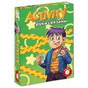Настольная игра Piatnik Activity. Руки связаны