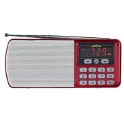 Радиоприемник Perfeo Егерь FM+ красный