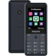 Мобильный телефон Philips Xenium E169 Dual sim Grey